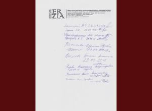 Подписи в поддержку создания мастерской Эрьзи
